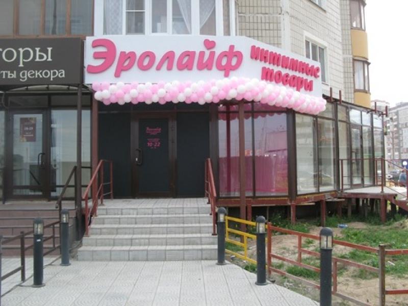 Сеть интим магазинов 7 фотография