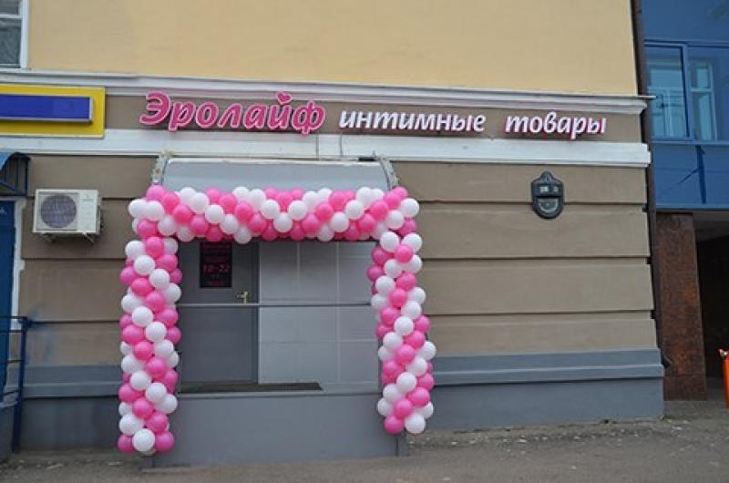 Сеть интим магазинов 8 фотография
